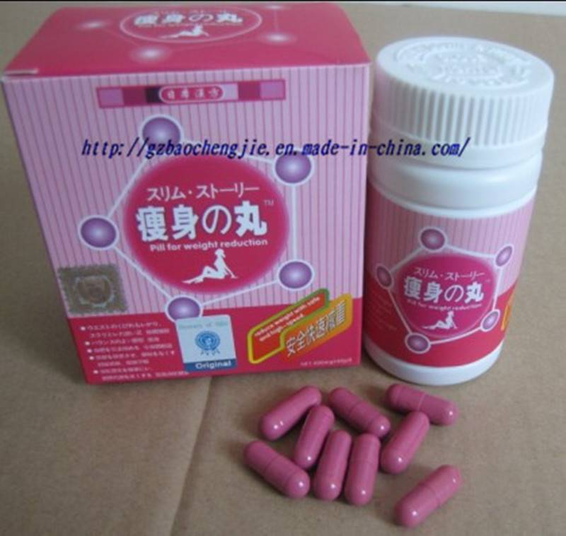 Japan Hokkaido Pill for Weight Loss Slimming Capsule