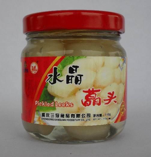 Pickled Leeks