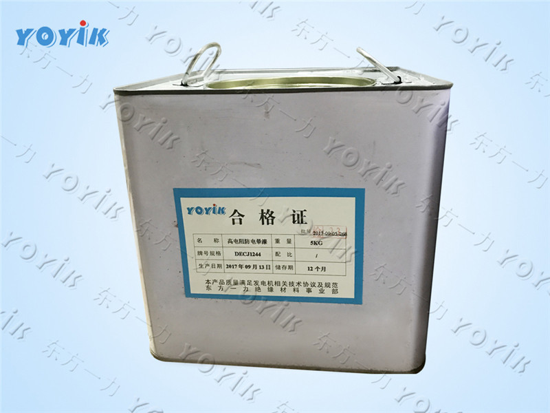Insulating material HR anti-corona varnish 1244