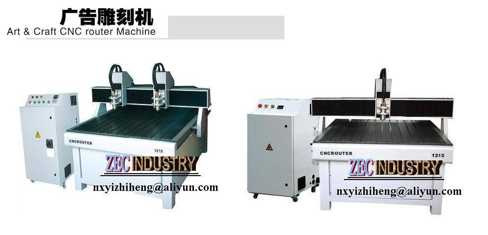 CNC Engraving Machine, CNC ROuter - Art&Craft CNC Router Machine