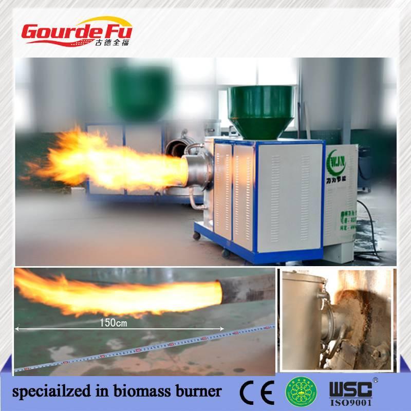wood pellet burner for hot water boiler