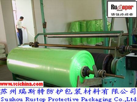 VCI film for mechanical parts