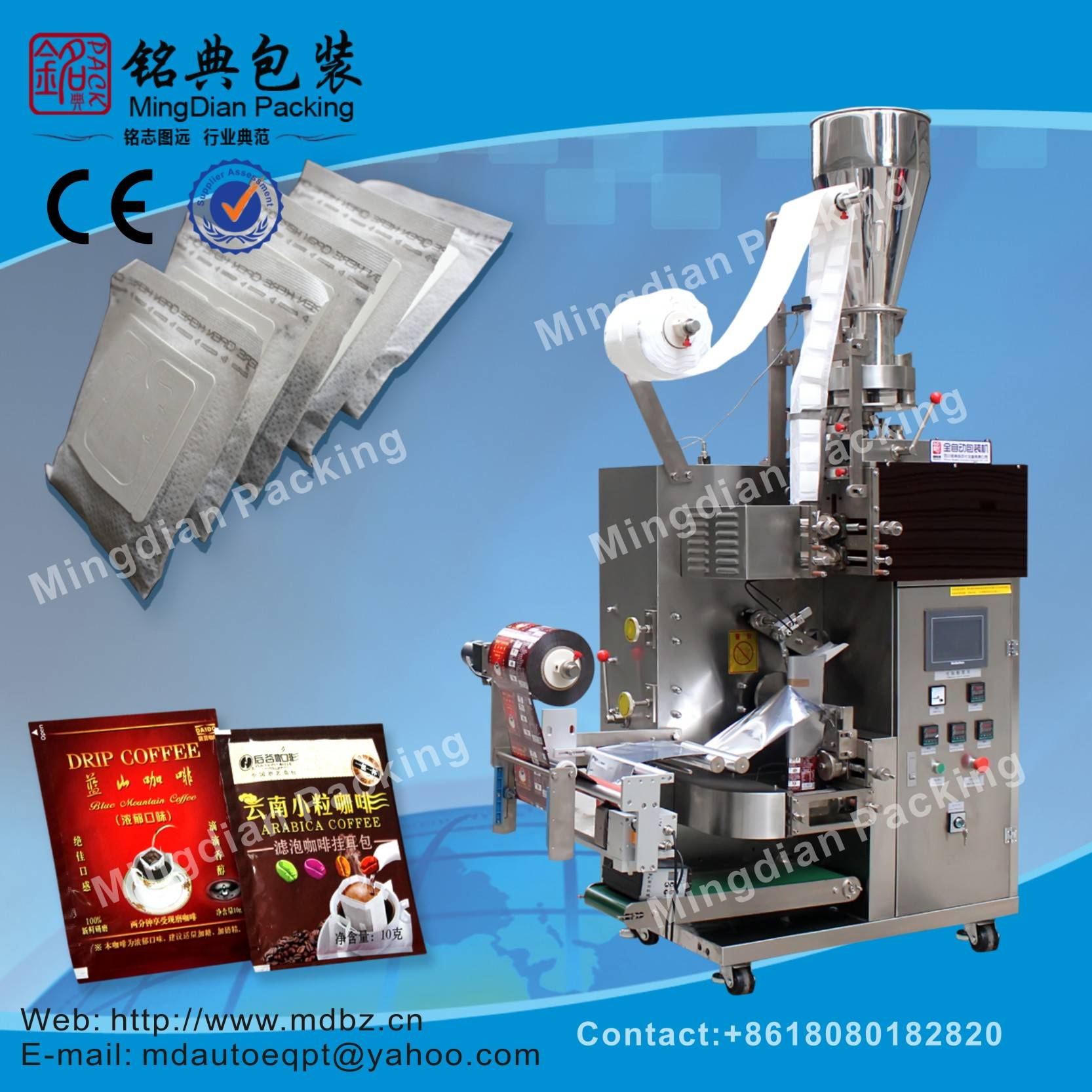 Drip Bag Coffee Packing Equipment