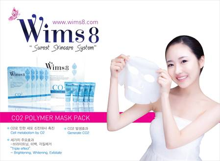WIMS8 CO2 MASK