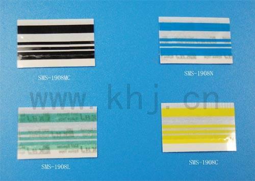 SMT special splice tape SMS1908