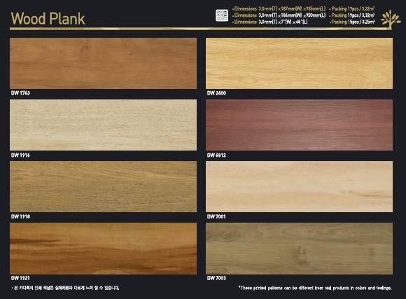 LVT Flooring Manufacturer