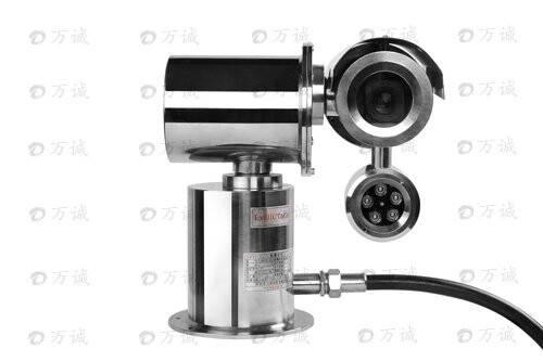 supplier of explosion proof PTZ IR camera