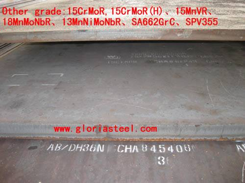 15MnNi -- nuclear power station building steel plate