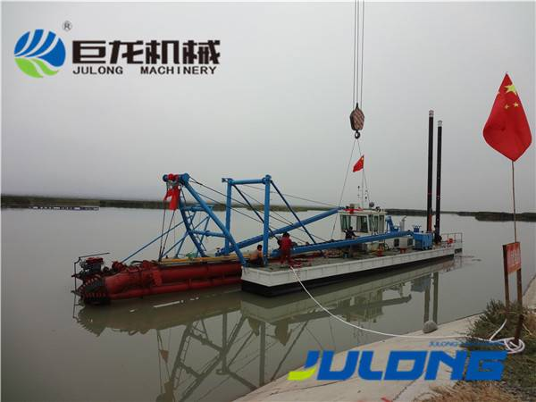 Julong Small Sand Dredger
