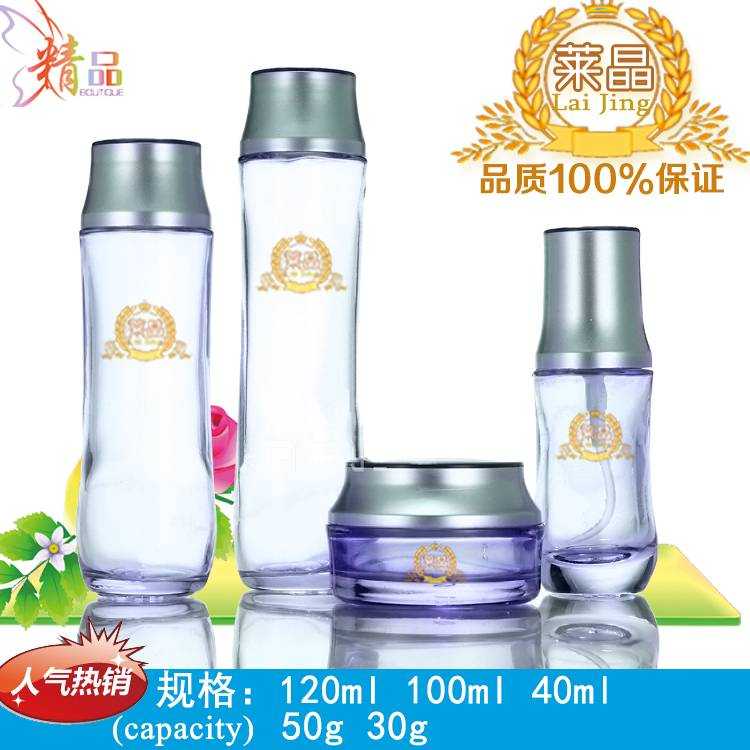 china sales export comsetic personal skin care firming lotion facial mist packaging glass bottle