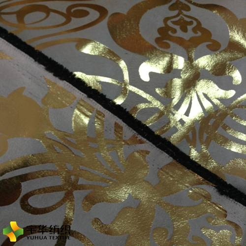 Royal Style Foil Double Face Fleece Blackout Curtain Fabric