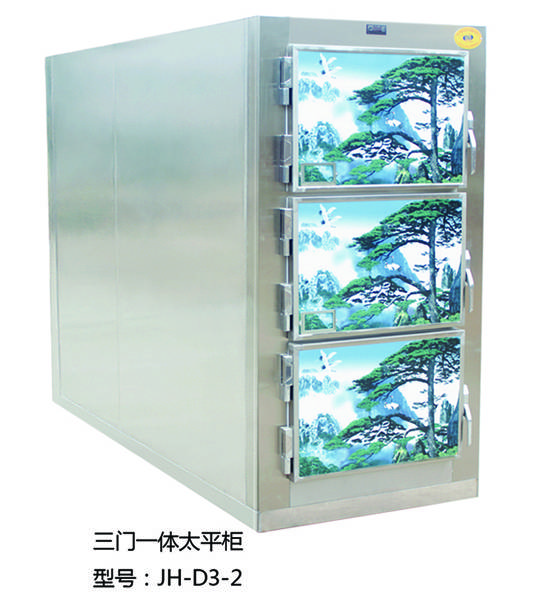 Mortuary refrigerator with three-door as a whole