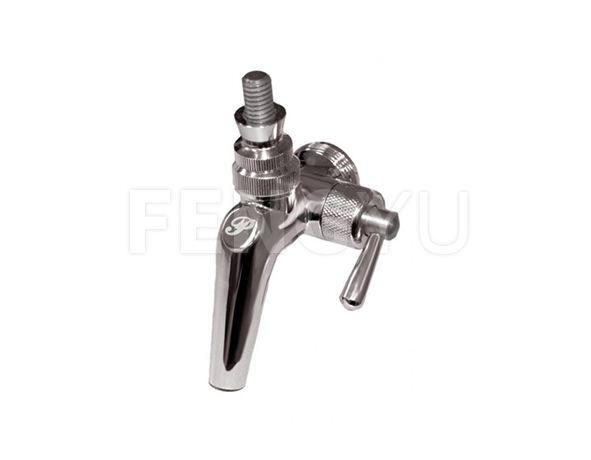 Adjustable beer tap