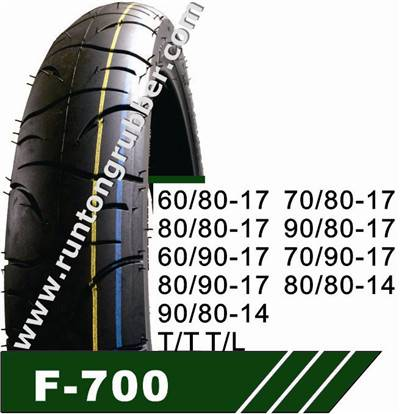 motorcycle tire or motorcycle tube
