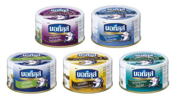 Canned Tuna Fish from Thailand