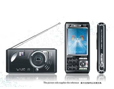 Dual SIM card & Dual standby T800