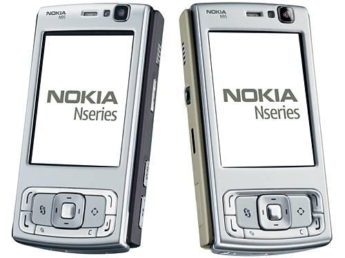 New Nokia N95 GSM Unloked