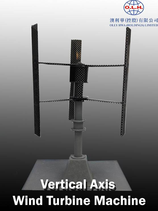 Vertical Axis Wind Turbine Machine