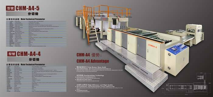 A4 paper sheeter cutter and A4 paper wrapping machine