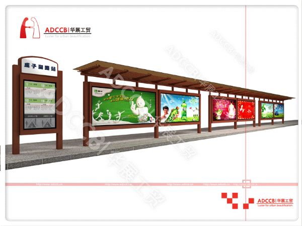 Solar Bus Shelter, metal bus shelter, modern bus shelter, advertising bus shelter