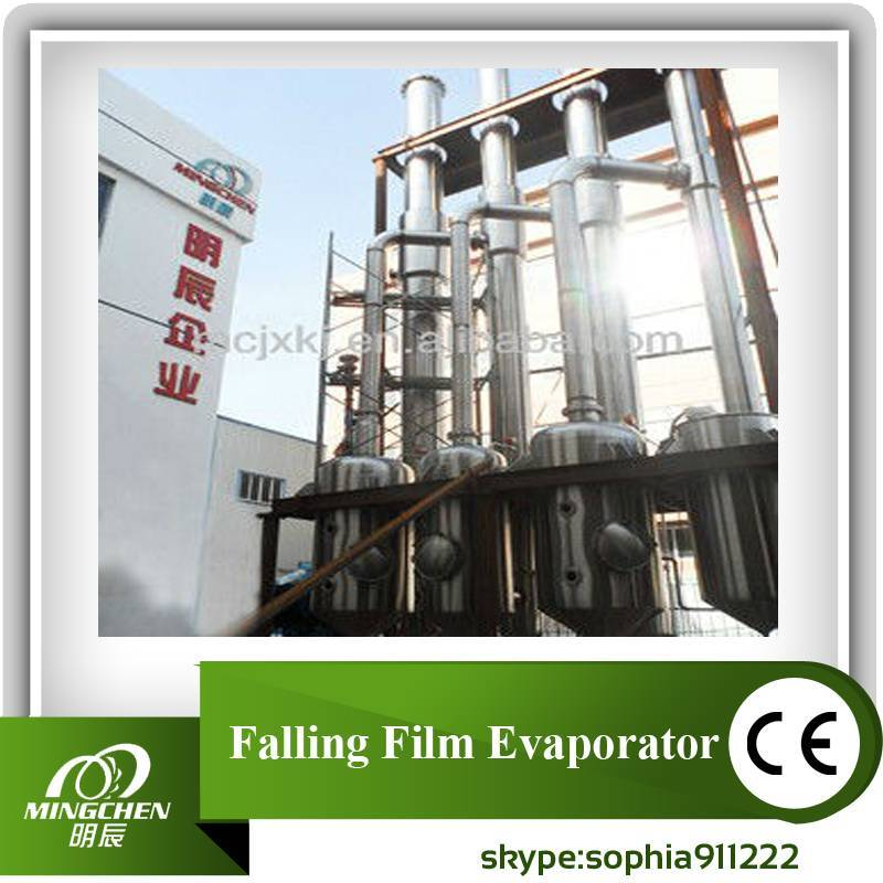 mingchen Fruit Juice Evaporator/concentrate machine, Fruit/ Vegetable Juices Falling Film Evaporator