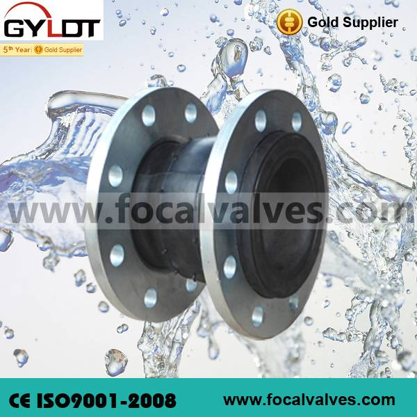 Spool Type Rubber Expansion Joint