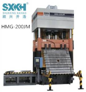 Selling HMG-200JM Four Column Hydraulic Die Spotting Machine