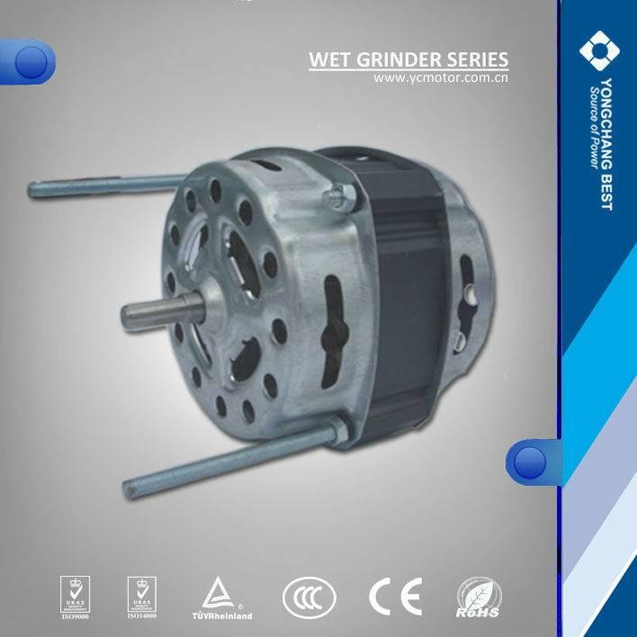 1/5HP Wet Grinder motor