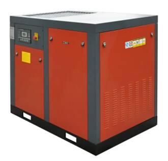 sell screw air compressor