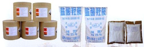 sell hydroxylamine hydrochloride