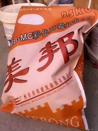 MB-MC Color Anti-moldy Gap Filler