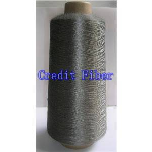 Pure Stainless Steel Fiber Yarn