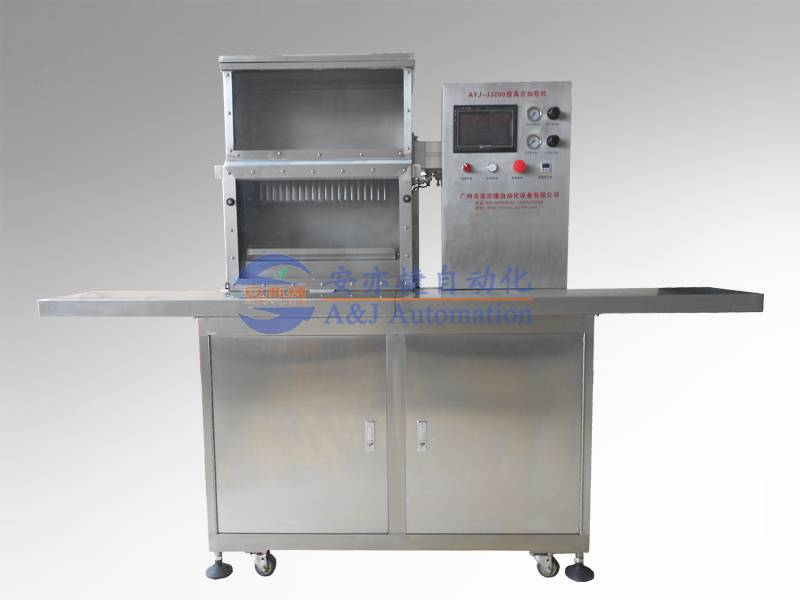multi-channels vacuum gel filling machine