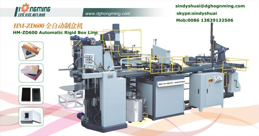HM-ZD600 Automatic Toy Box Making Machine