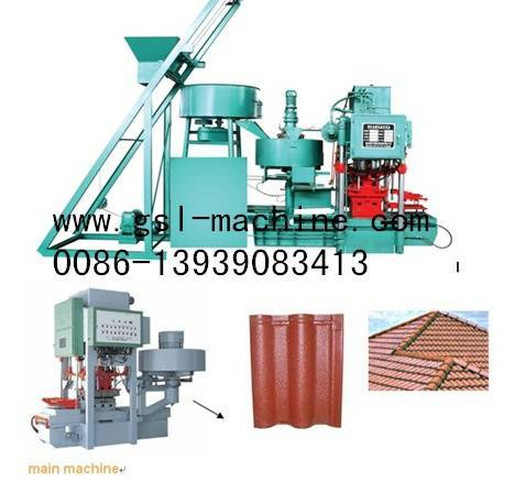 roof tile making machine0086-13939083413