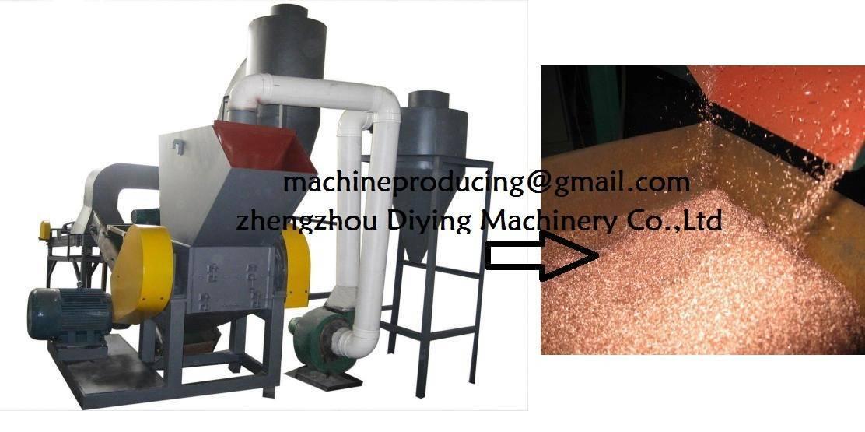 waste wire chopping machine , waste wire recycling machine