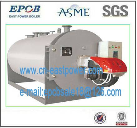 best china gas fired thermal oil boiler for food factory