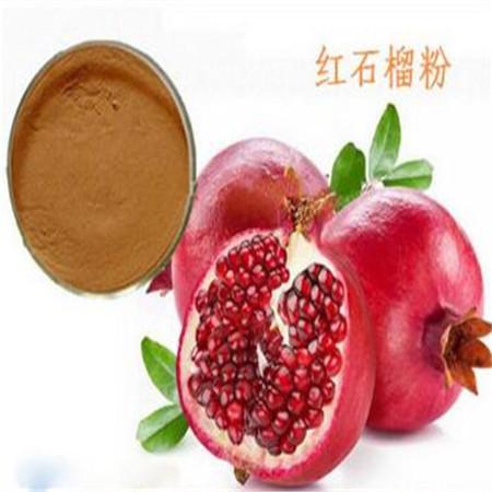Pomegrante Juice Powder