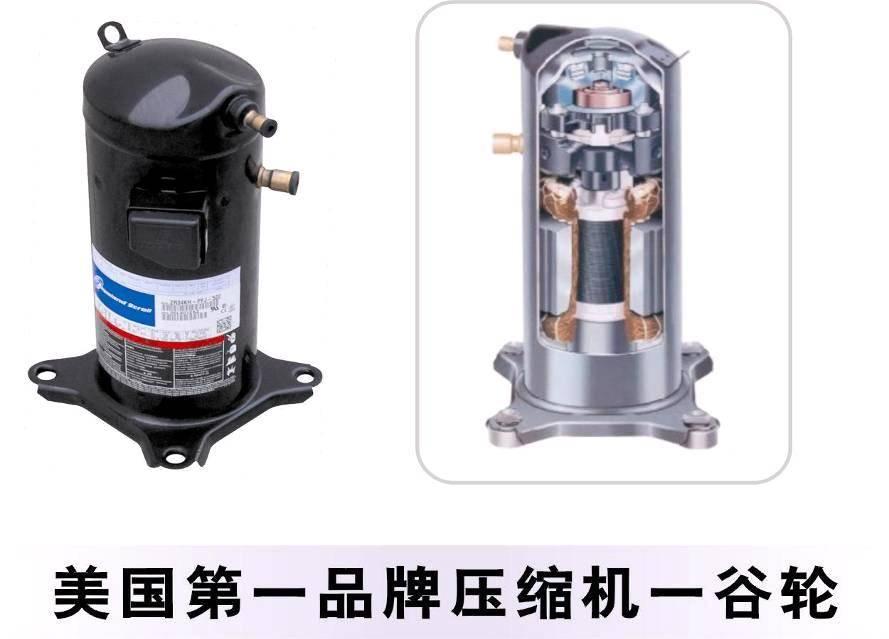 VR125KS-TFP Copeland compressor