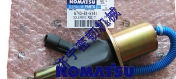 supply komatsu PC300-7 SOLENOID 6743-81-9141