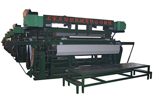 Fire Retardant Conveyor Belt Loom