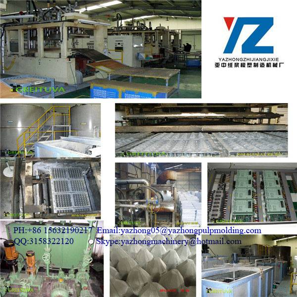 waste paper recycling production plant