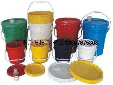 Paint bucket mold, injection mold paint bucket, 20 L plastic mould factory