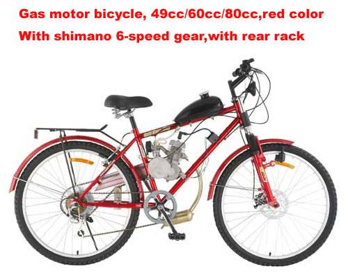 sell: gas motor bicycle (E-GS204)
