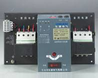 Schneider double power supply