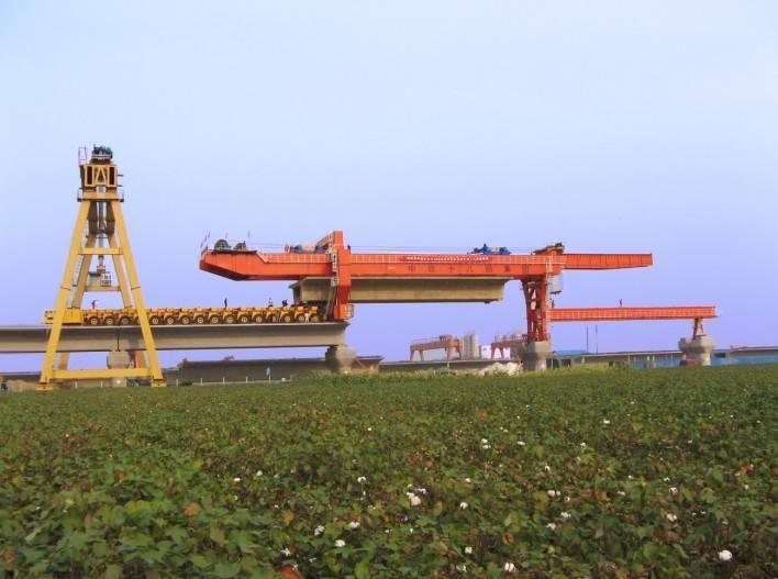 launching girder