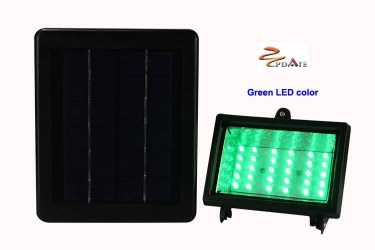45LED Solar Powered Security Lights led solar flood light