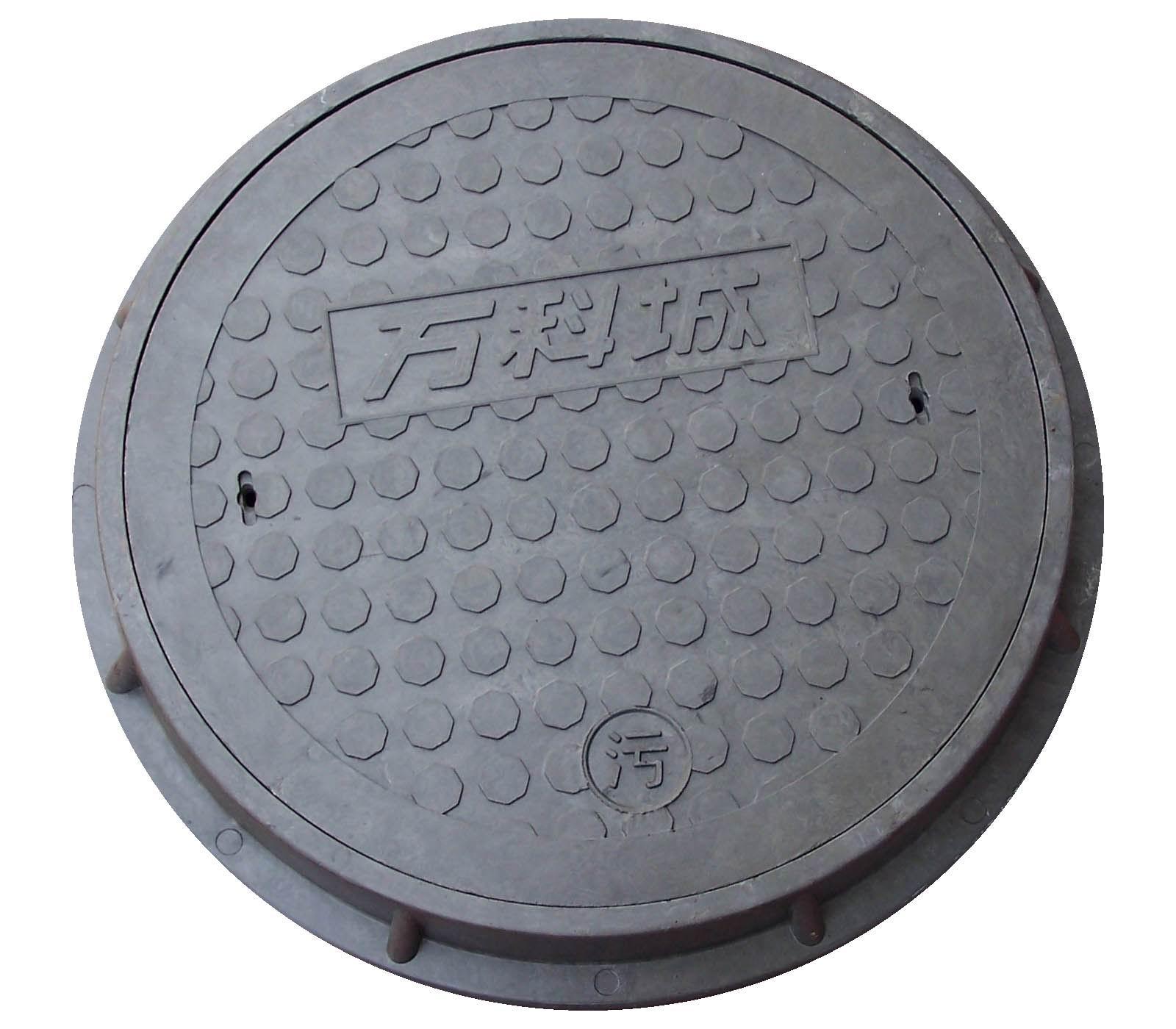70050mm smc bmc composite square manhole cover with CE certification
