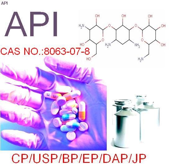 Medicinal chemicals kanamycin CAS No.:8063-07-8
