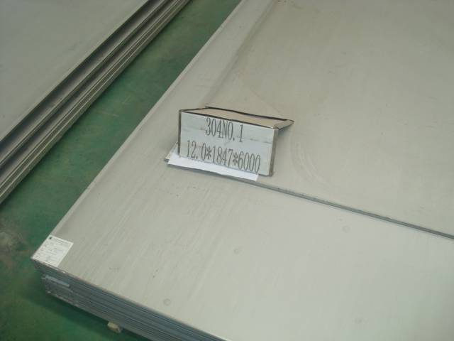 HL FINISH 310S stainless steel plate